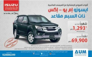 ISUZU-ramadan-offers-1000x619