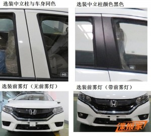New-Honda-City-Chinese-spec-front